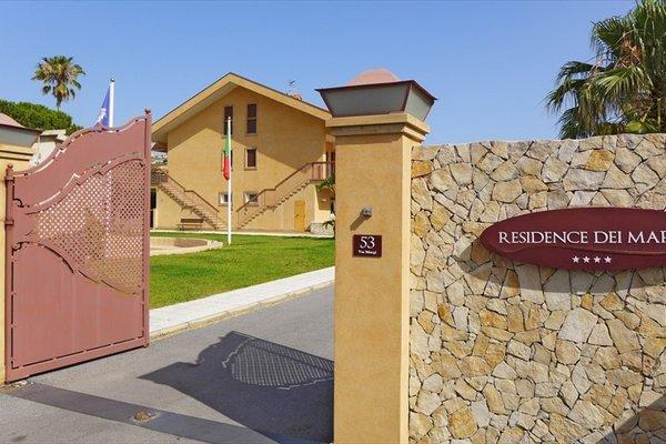 Residence Dei Margi - фото 22