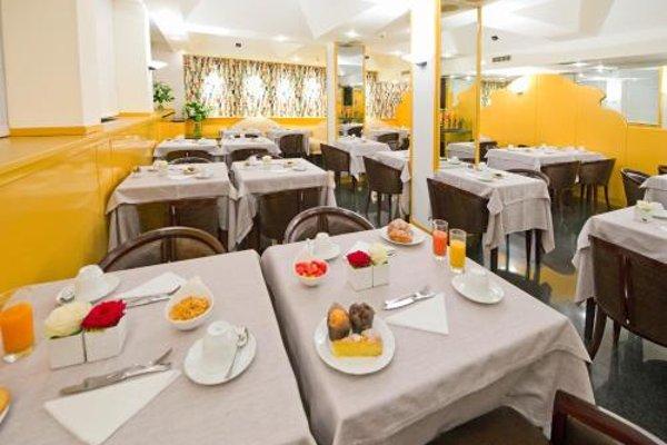 Hotel D'Este - фото 13