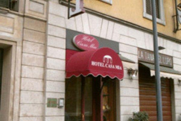Hotel Casa Mia - фото 11