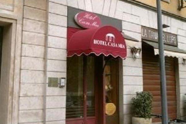 Hotel Casa Mia - фото 12