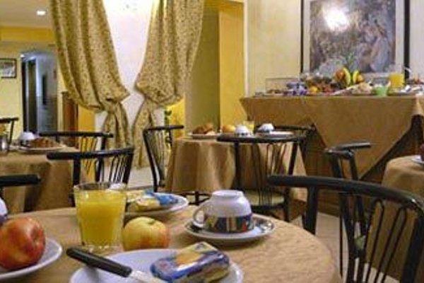 Hotel Casa Mia - фото 8