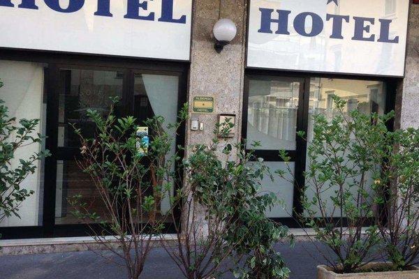 Hotel New Salus - фото 23