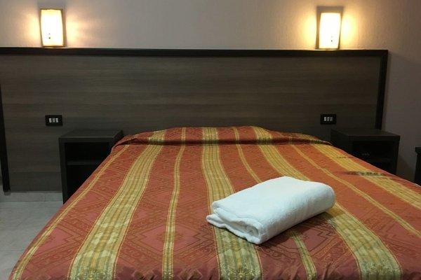 Hotel New Salus - фото 7