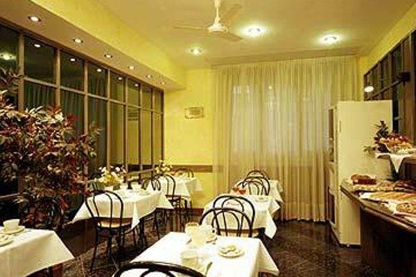 Hotel Perugino - фото 15