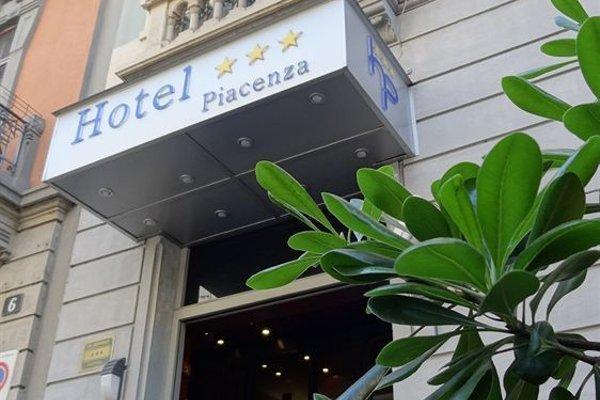 Hotel Piacenza - фото 23