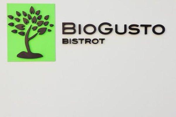 Biocity - фото 15