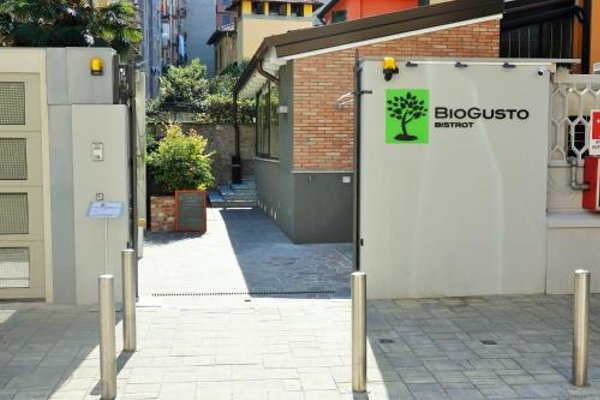 Biocity - фото 23