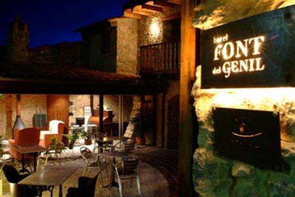 Hotel Font del Genil - фото 12