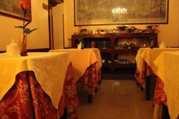 Hotel San Guido - фото 14