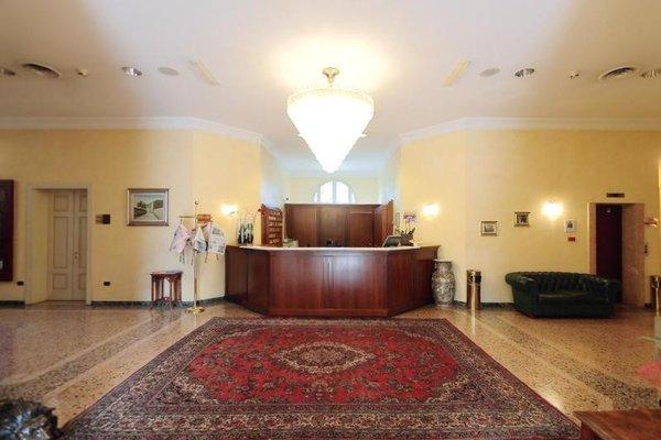 Rechigi Park Hotel - фото 16