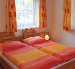 Appartement Fritzenwallner