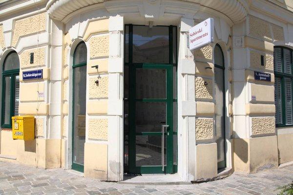 Graf Sobieski Apartments - фото 21