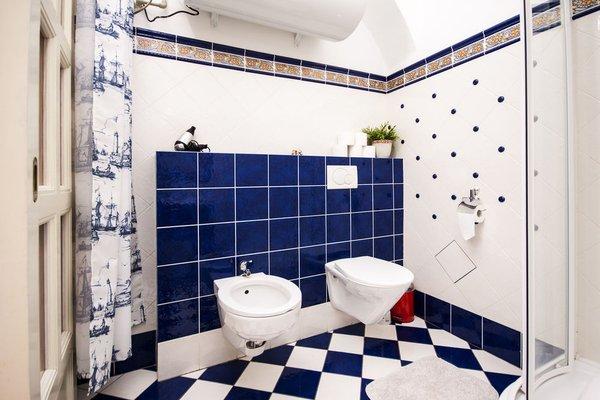 Prague Siesta Apartments - фото 13