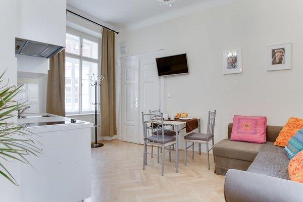 Prague Siesta Apartments - фото 9
