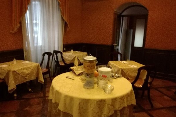Guiren Hotel - фото 12
