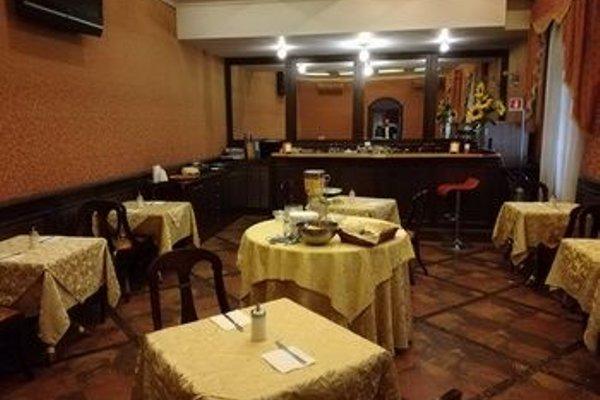 Guiren Hotel - фото 13