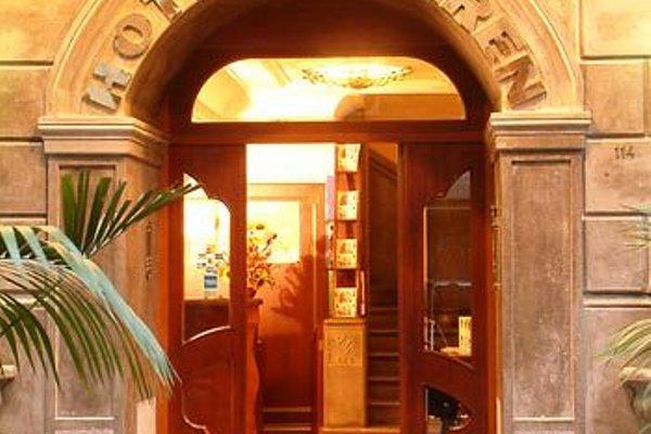 Guiren Hotel - фото 21