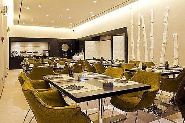 H2C Hotel Napoli - 12