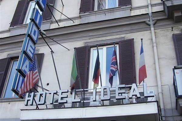 Ideal (Неаполь) - фото 23
