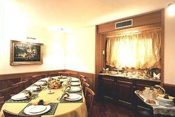 Suite Esedra - фото 12