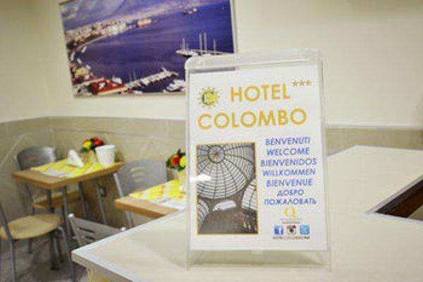 Colombo - фото 6