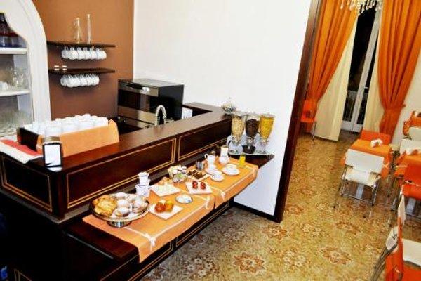 Hotel des Artistes - фото 14
