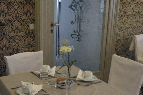 Hotel Aquila Bianca - фото 11