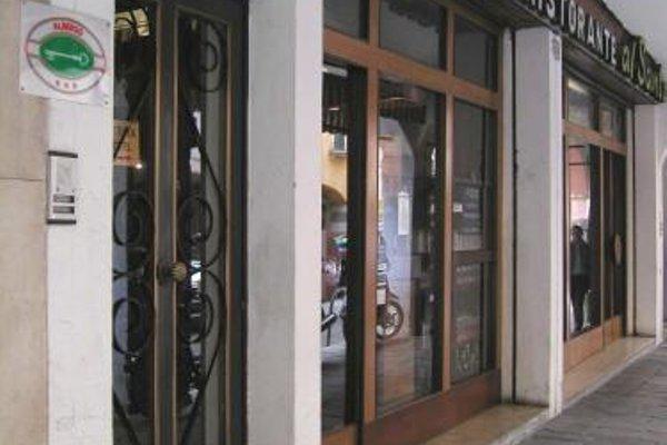Hotel Al Santo - фото 19