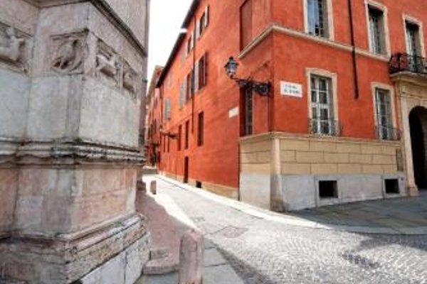 Palazzo Dalla Rosa Prati - фото 23