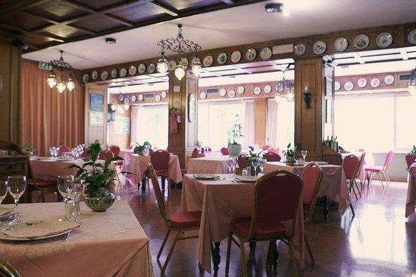 Grifone Hotel Ristorante - 13