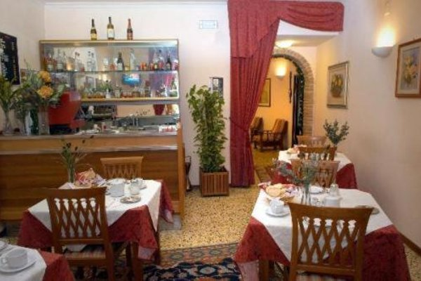 Hotel Umbria - фото 12