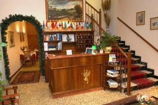 Hotel Umbria - фото 14