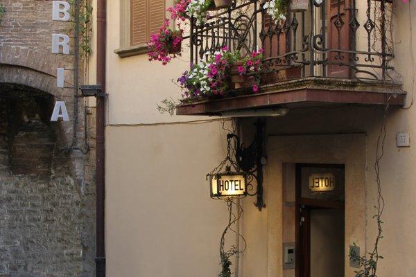 Hotel Umbria - фото 15