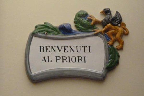 Hotel Priori - фото 14