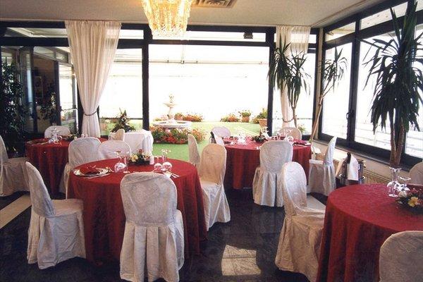 Hotel Esplanade - фото 15