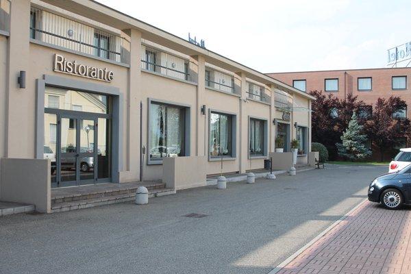MH Hotel Piacenza Fiera - фото 21