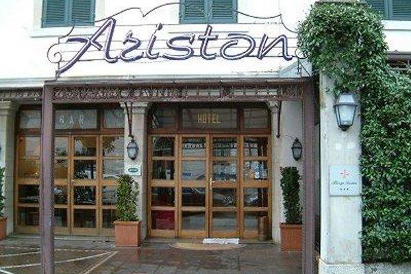 Ariston Hotel - фото 16