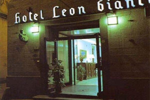 Leon Bianco Hotel - фото 14