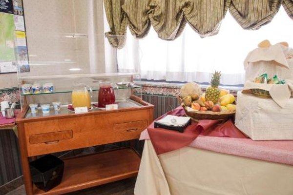 Hotel Kroma - 50