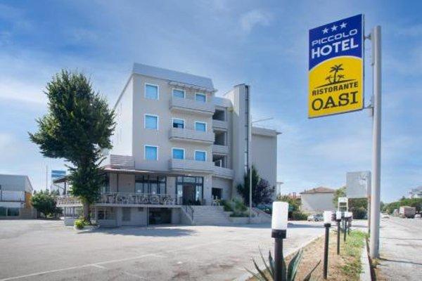Piccolo Hotel - фото 6