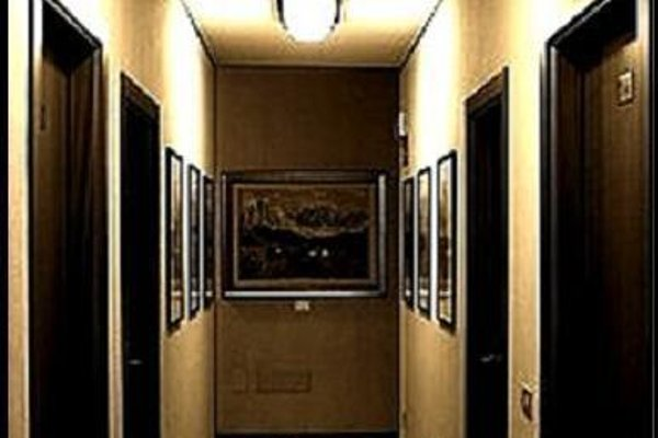 Hotel Ravenna - фото 18