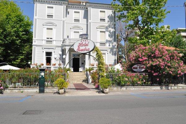 Отель Esedra - фото 23
