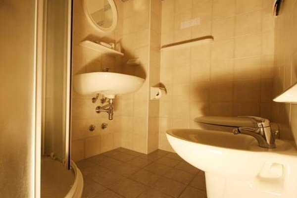 Hotel Zurigo - фото 11