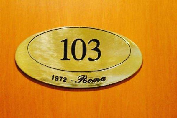 Hotel Arcangelo - фото 15