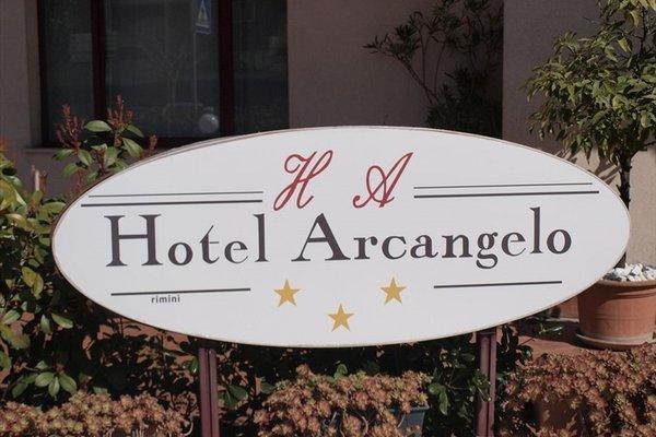 Hotel Arcangelo - фото 16