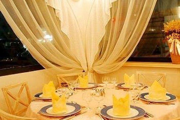 Hotel RivaMia - 15