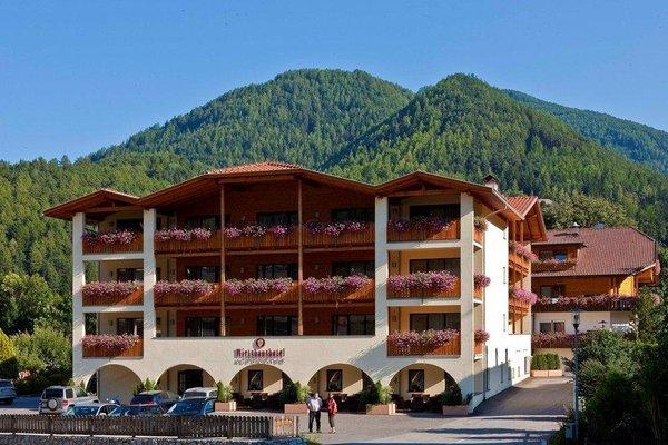Wirtshaushotel Alpenrose - фото 22