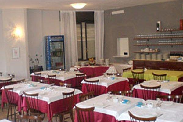 Hotel Globo & Suite - фото 12
