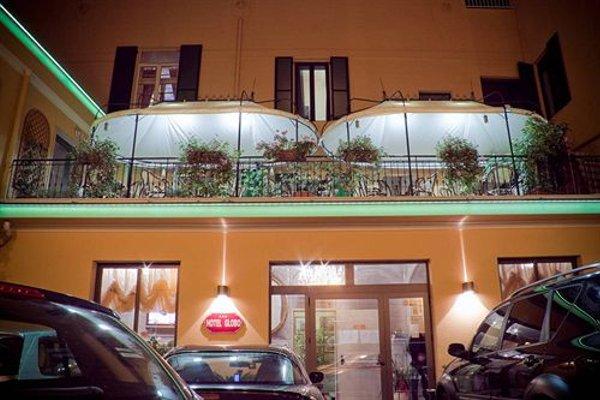 Hotel Globo & Suite - фото 14
