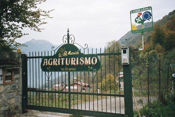 Гостевой Дом Agriturismo Al-Marnich - фото 18